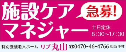 498live_maruyama