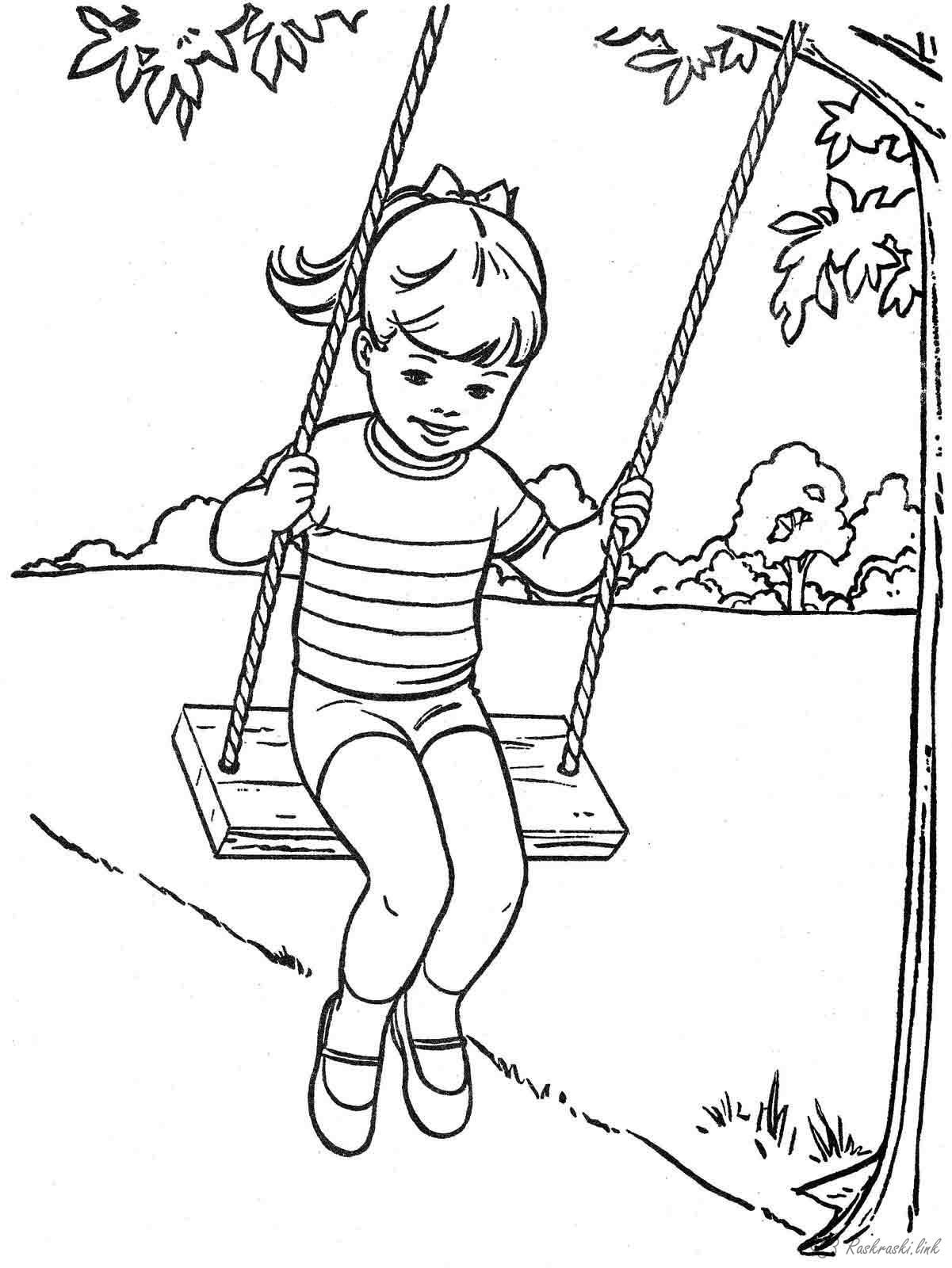 Swing Free Coloring Pages Online Print
