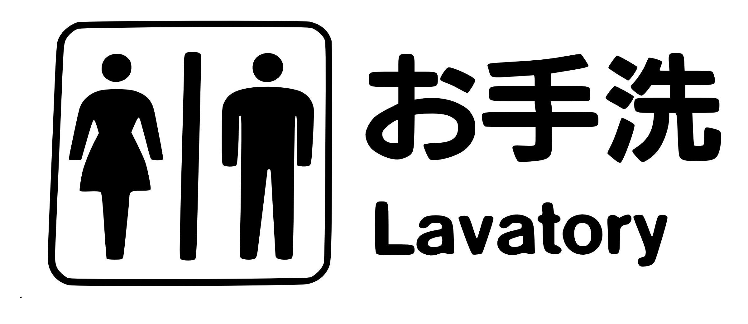 Free Lavatory Cliparts Download Free Clip Art Free Clip