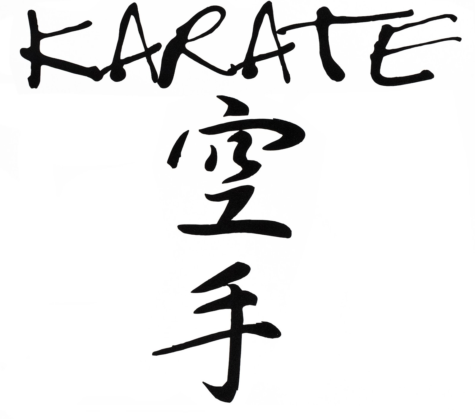 Free Karate Download Free Clip Art Free Clip Art On