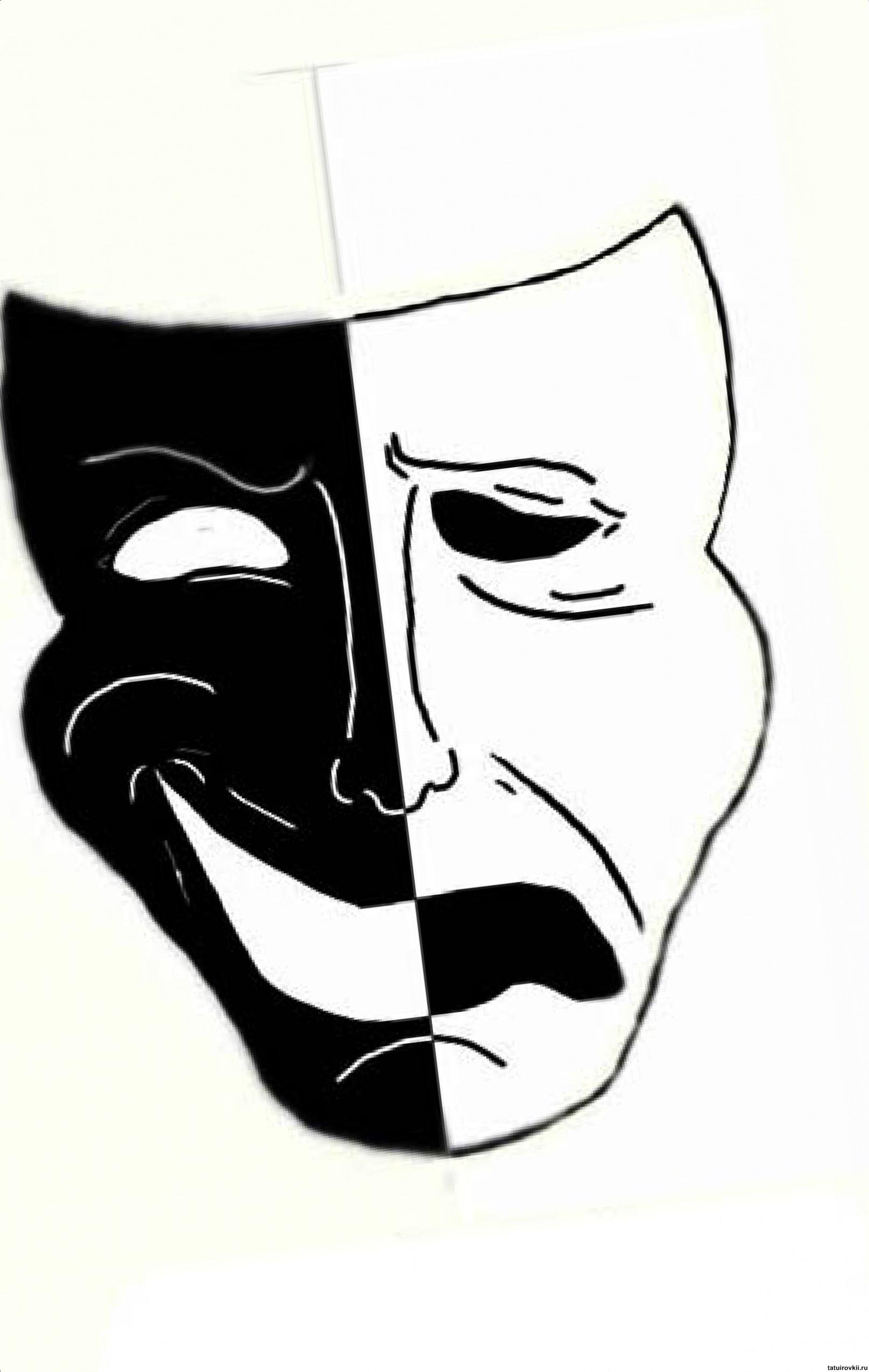Free Theatre Mask Download Free Clip Art Free Clip Art
