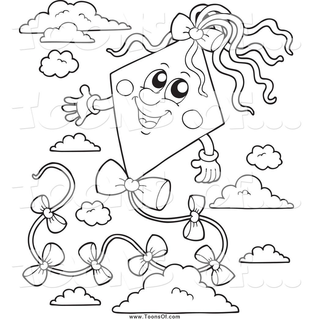 Free Sky Cartoon Cliparts Download Free Clip Art Free