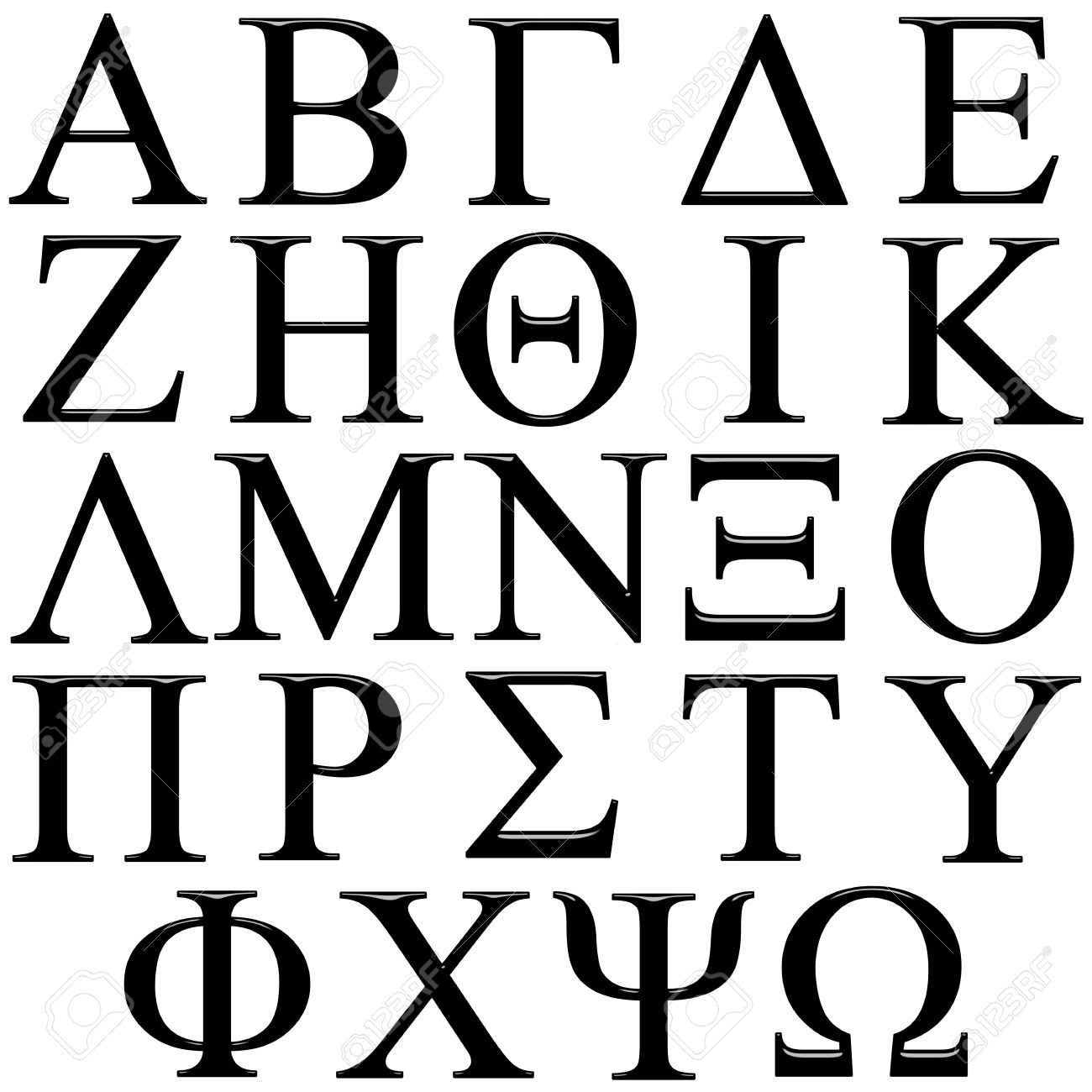 Greek Characters Cliparts