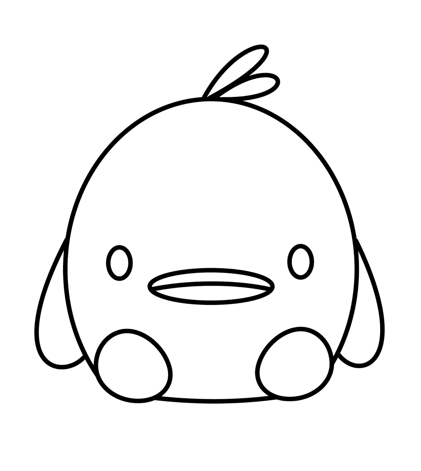 Free Duck Drawing Cliparts Download Free Clip Art Free