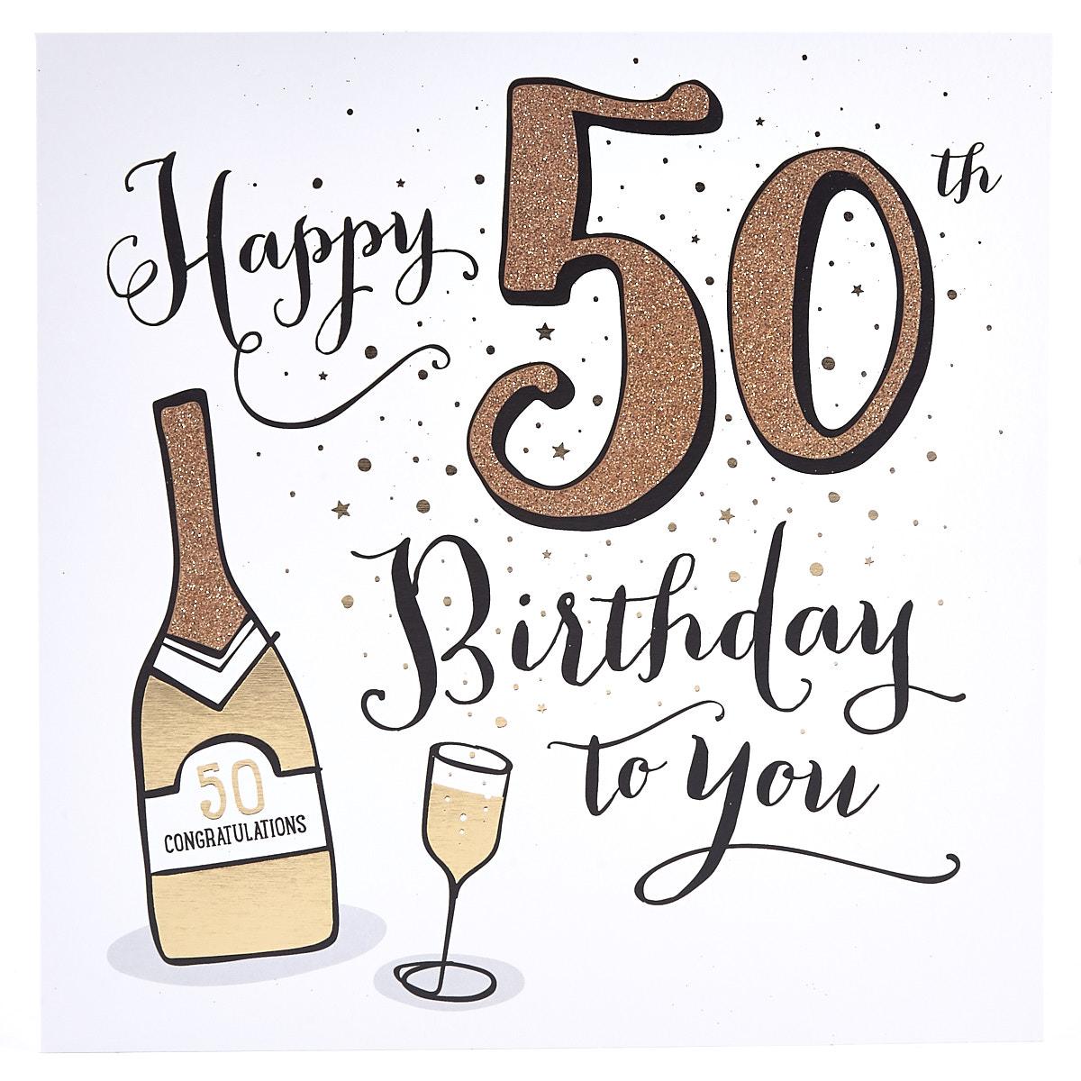 Free 50Th Birthday, Download Free Clip Art, Free Clip Art ... (1200 x 1200 Pixel)