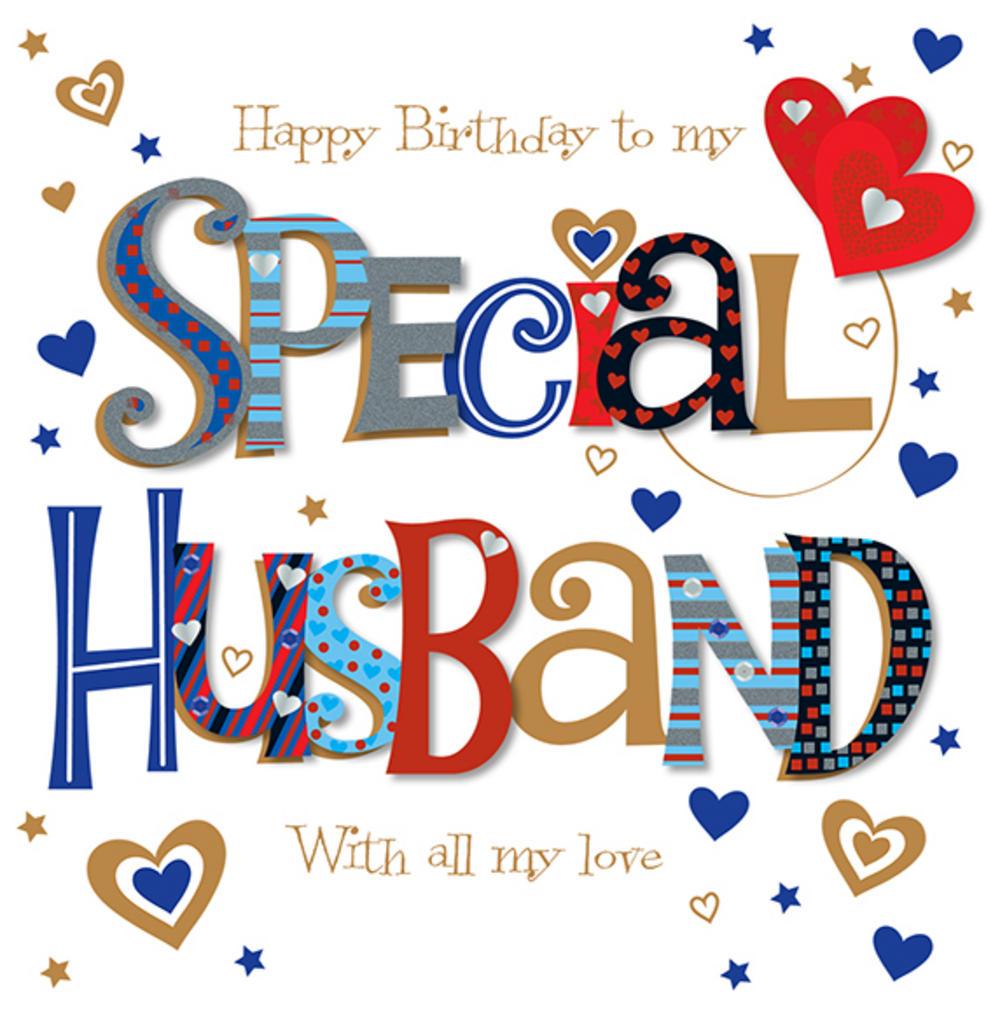 Happy Birthday Husband Special Husband Happy Birthday Greeting Card Cards Love Kates Jpg Cliparting Com