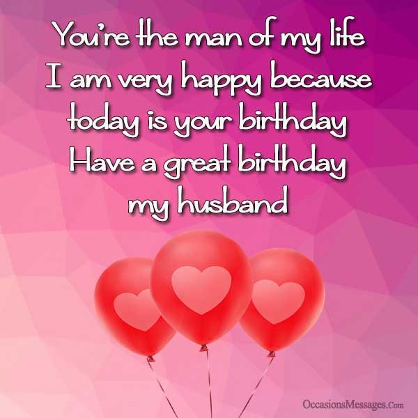 Happy Birthday Husband Happy Birthday Wishes And Messages For Husband Jpg 2 Cliparting Com