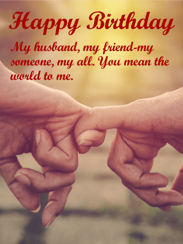 Happy Birthday Husband To My All Happy Birthday Wishes Card For Husband Png Cliparting Com
