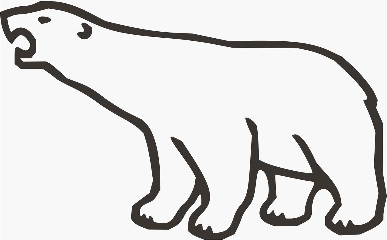 Best Polar Bear Clipart
