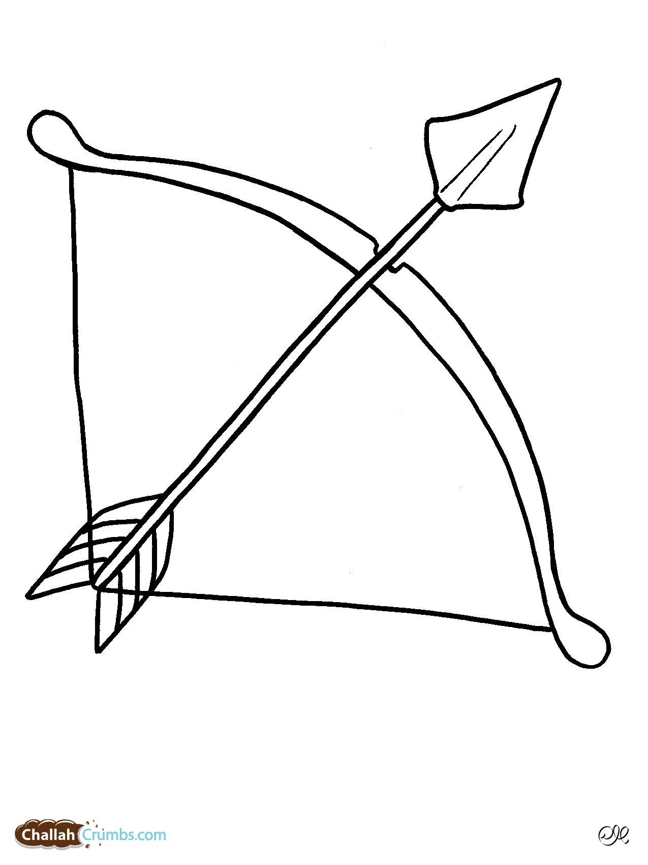 Cute Arrow Clipart