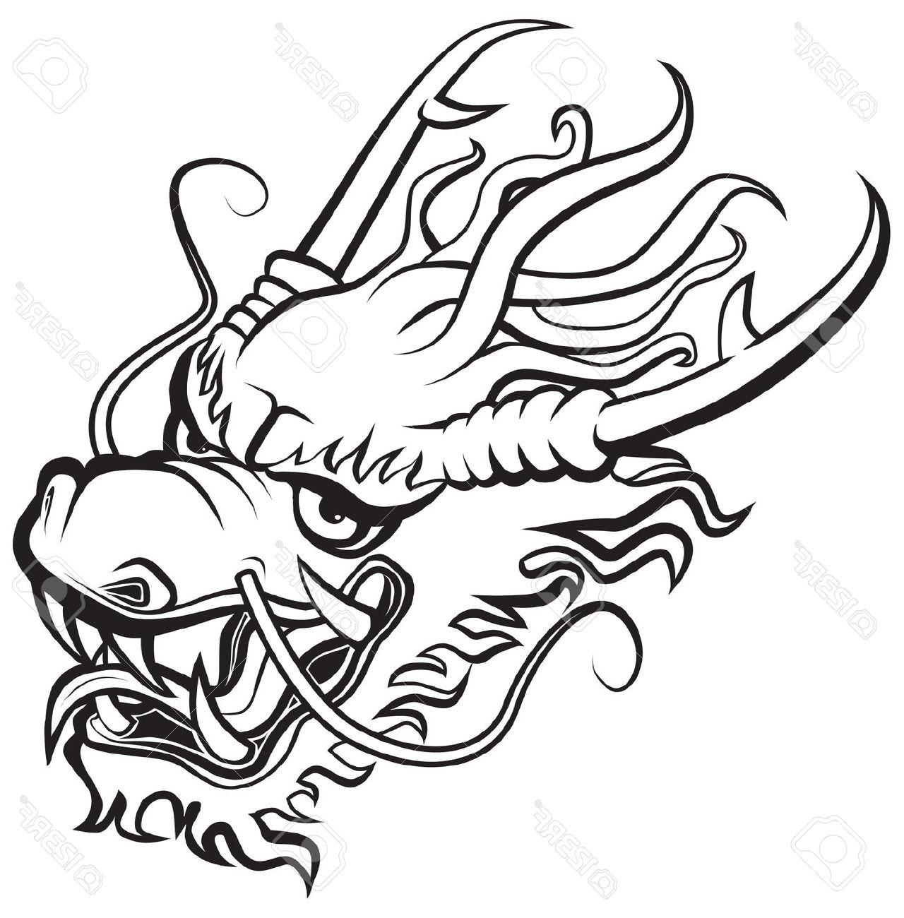 Tattoo Of A Double Chinese Bearded Dragon Head Want Chinese