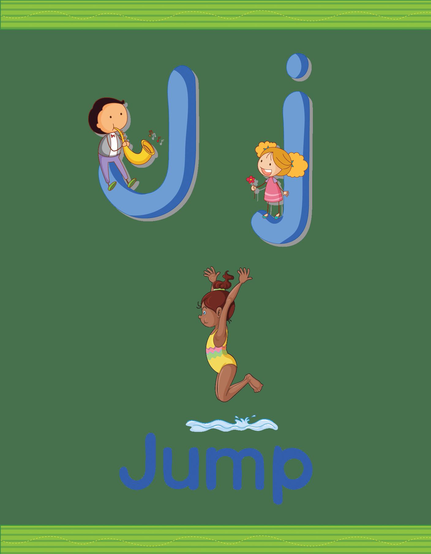 Alphabet Worksheet Clipart 10 Free Cliparts