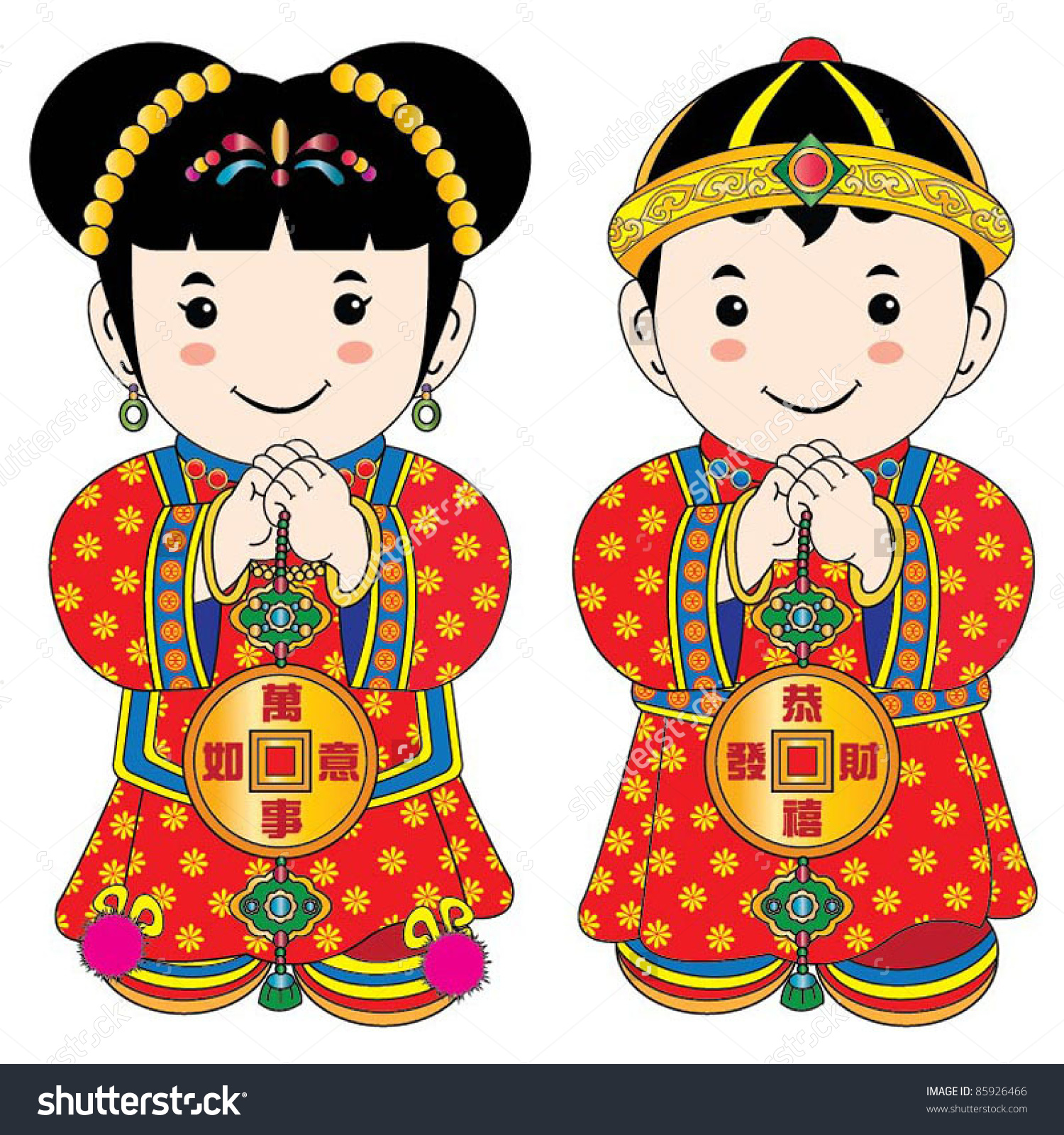 Chinese New Year Outfit Clipart 20 Free Cliparts