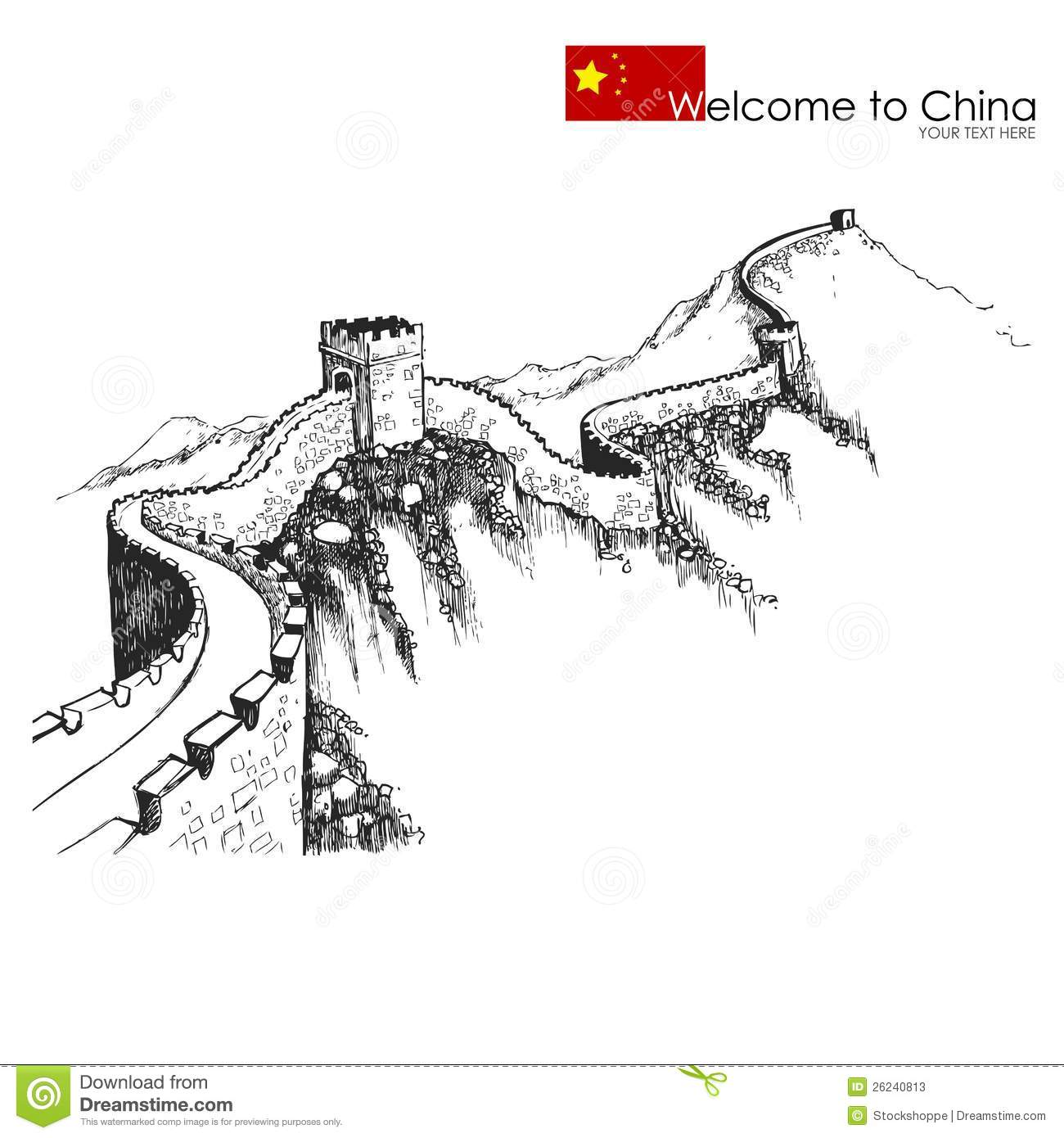 Chinese Wall Clipart