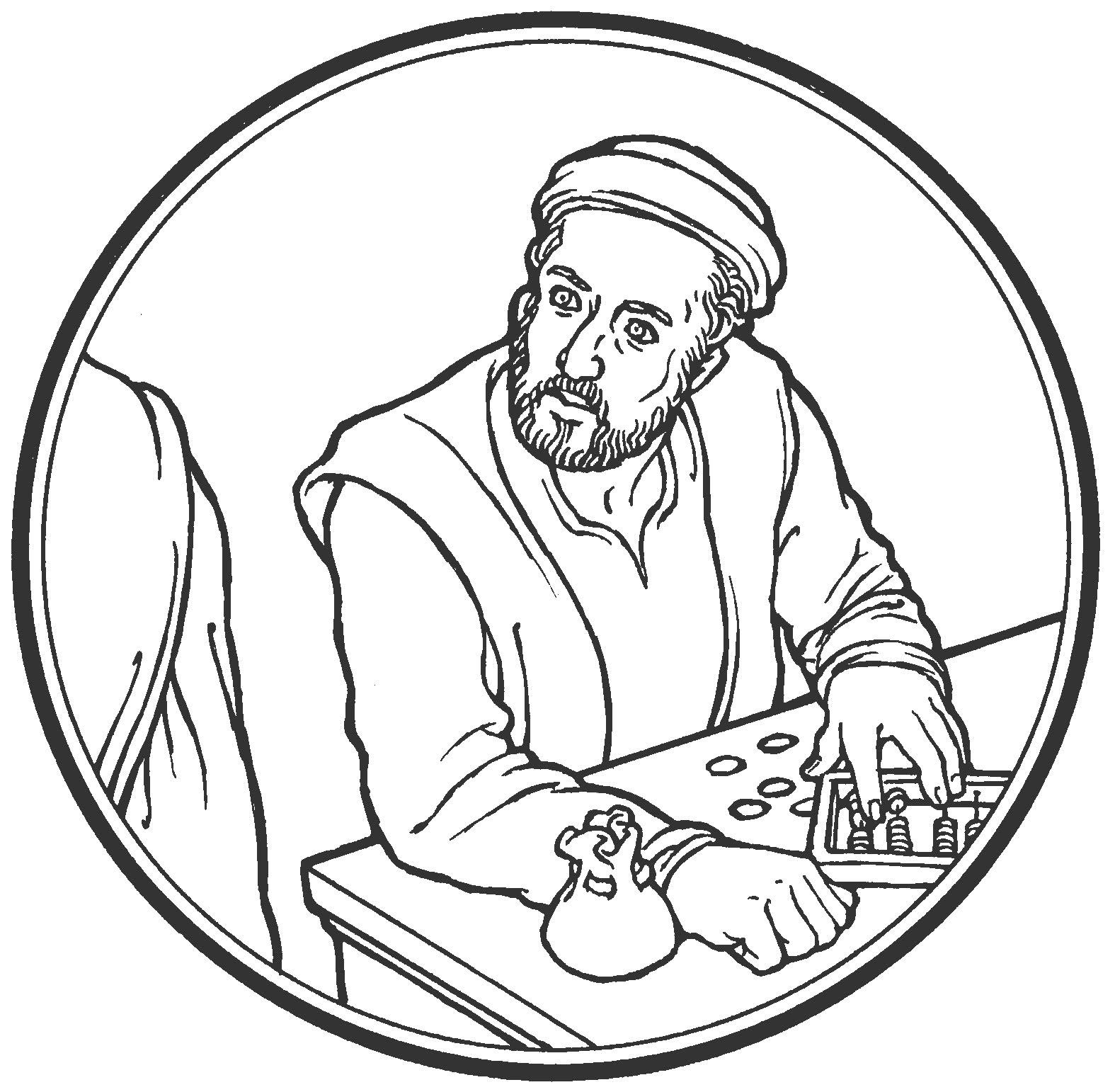 St Matthew Clipart