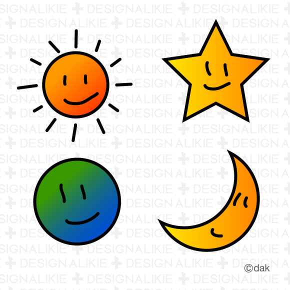 Sun Moon Stars Clipart Clipground