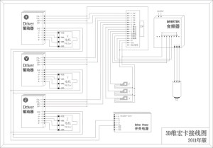 Wiring diagram clipart 20 free Cliparts | Download images