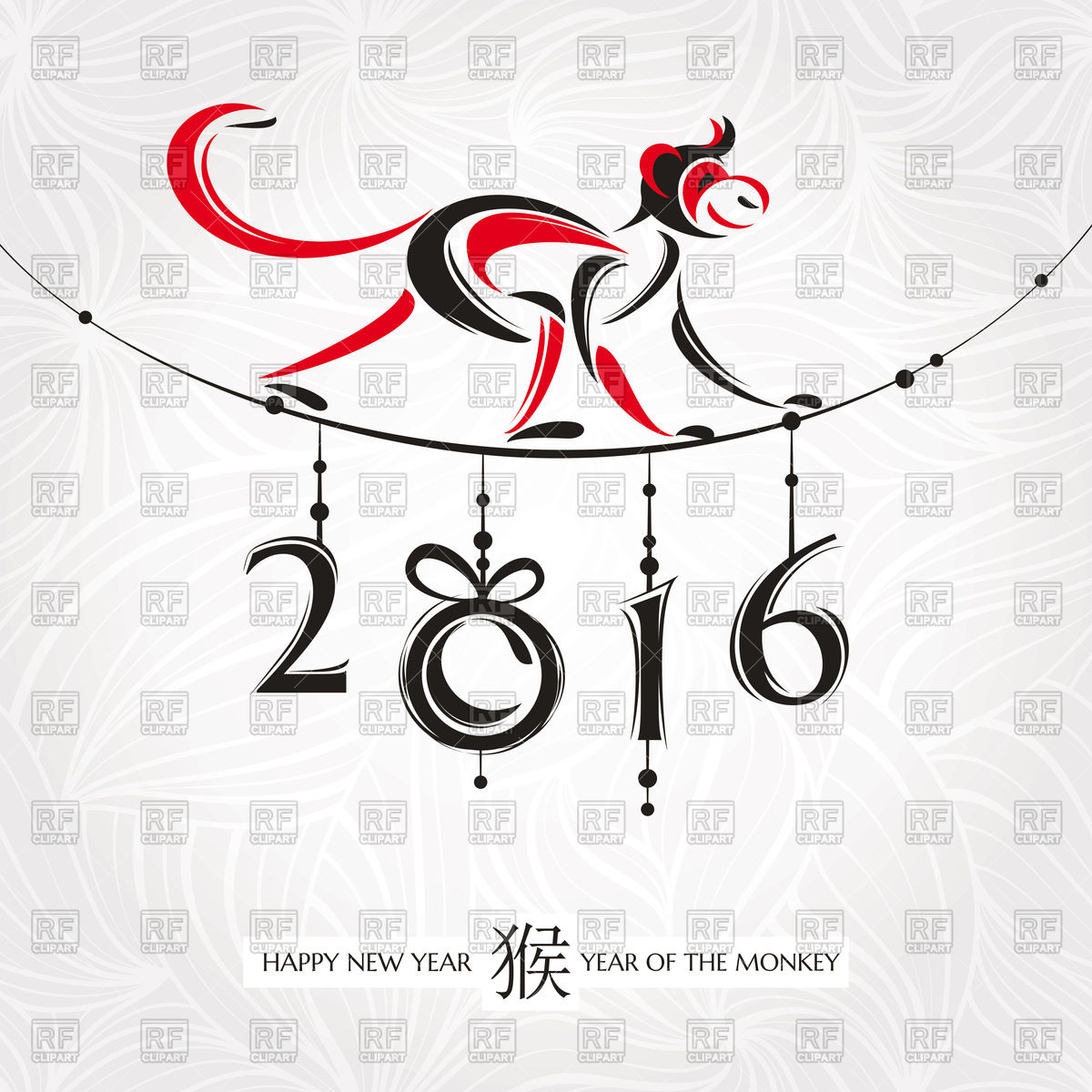 Year Greetings Clipart