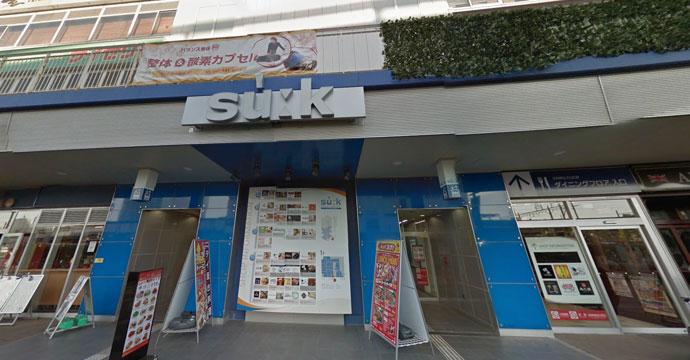 コートダジュール海浜幕張店の入口