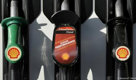 Shell Oil Products