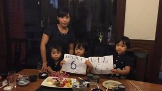 山本一郎の家族