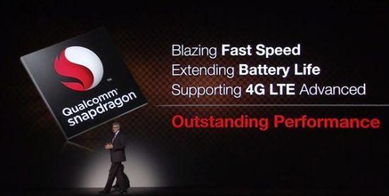Procesador LG G2 clipset