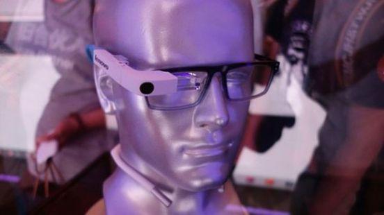 tech-lenovo-smart-glass