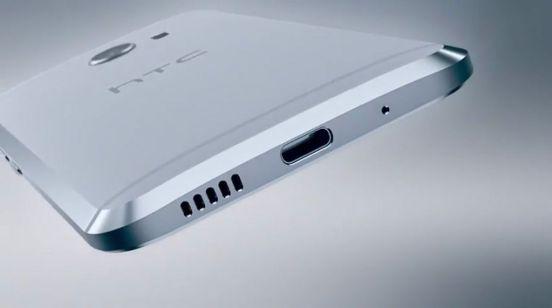 HTC 10 filtrado usb
