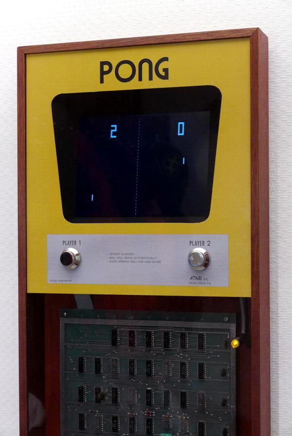arcade pong arte