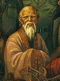 Laozi-painting.JPG