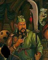 guan-yu-painting.JPG