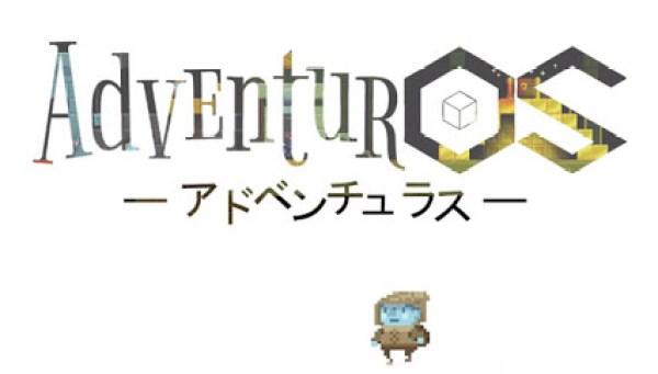 adventureoslogo