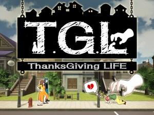 thanksgivinglifelogo