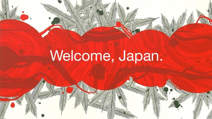 Kickstarter Japan