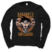 Kakarots Gym jumper by Clique Wear