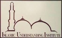 Worst Logo Designs: Islamic Understanding Institute