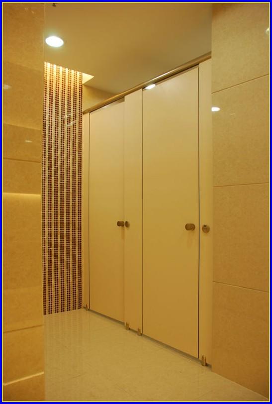 Bathroom Partition Hardware Toronto