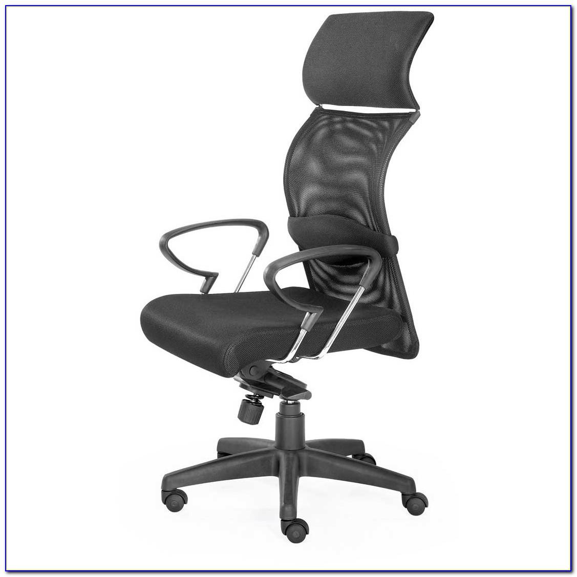 Ergonomic Desk Chair Staples