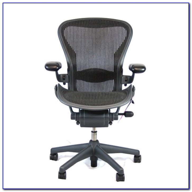 Herman Miller Aeron Chair B