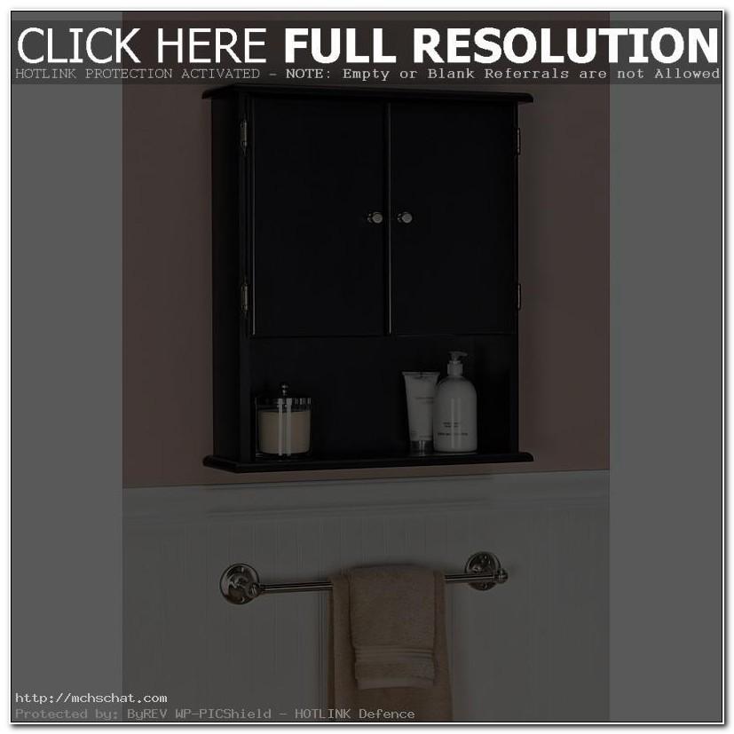 Small Bathroom Wall Cabinet Black