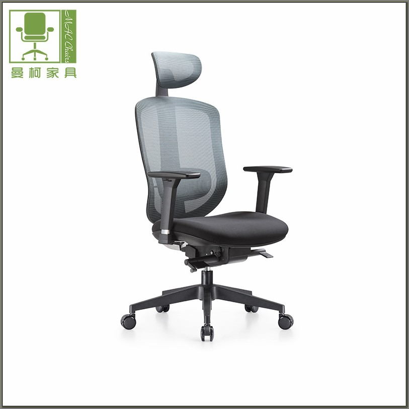 Ergonomic Office Desk Chairs