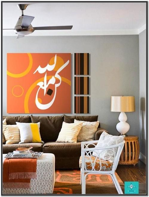 Modern Style Living Room Modern Wall Decor