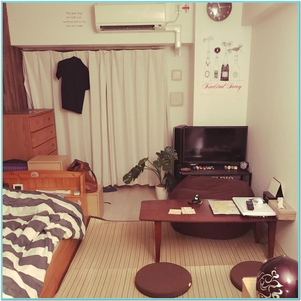 Small Japanese Living Room Ideas