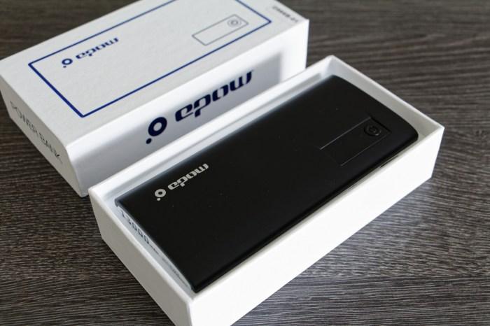 Batterie EPOW 13000 mAh