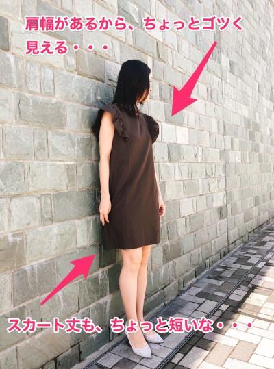 エアークローゼットドレス