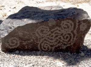 Petroglyph at Casa Grande National Monument