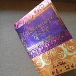 Wonderstruck perfume by Taylor Swift