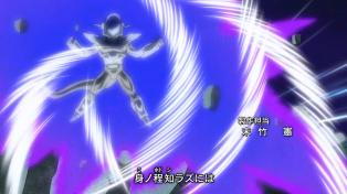 Frost - not Freeza!