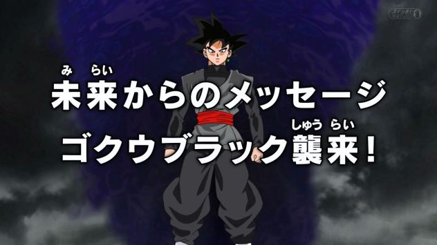 A Message From The Future. Goku Black Invades!