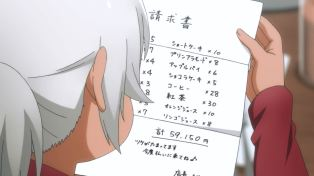 Pay your bills, Akane!